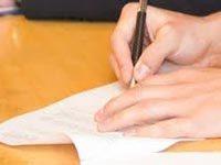 Как исправить дату рождения в трудовой книжке - образец