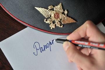 Жилье военнослужащим при увольнении