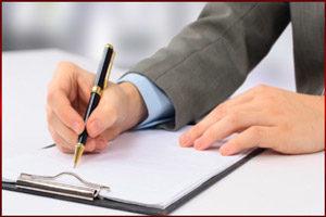 Отпуск за свой счет в табеле учета рабочего времени обозначение