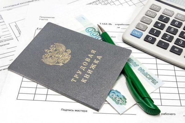 Расчетный период для расчета компенсации за неиспользованный отпуск