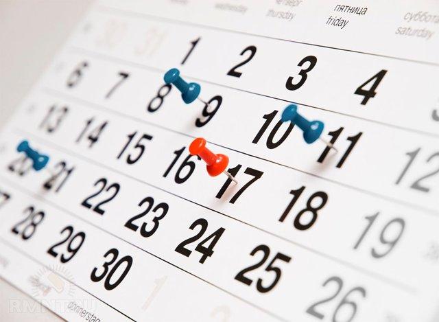 Дата приказа на увольнение и дата увольнения могут не совпадать