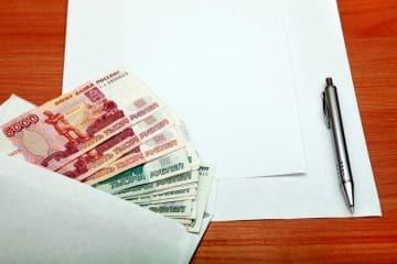 Как списать депонированную заработную плату