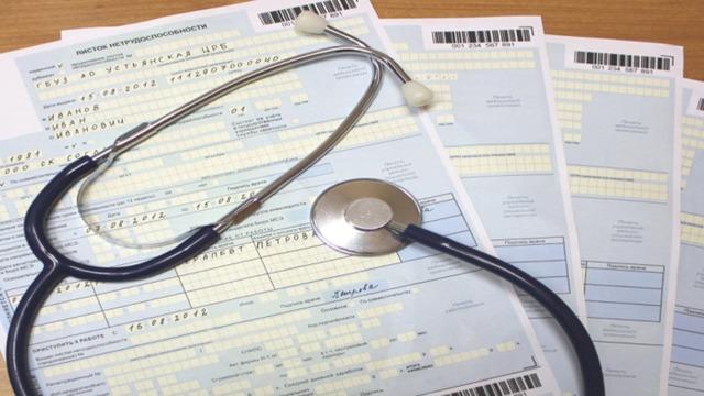 Больничный во время отпуска за свой счет