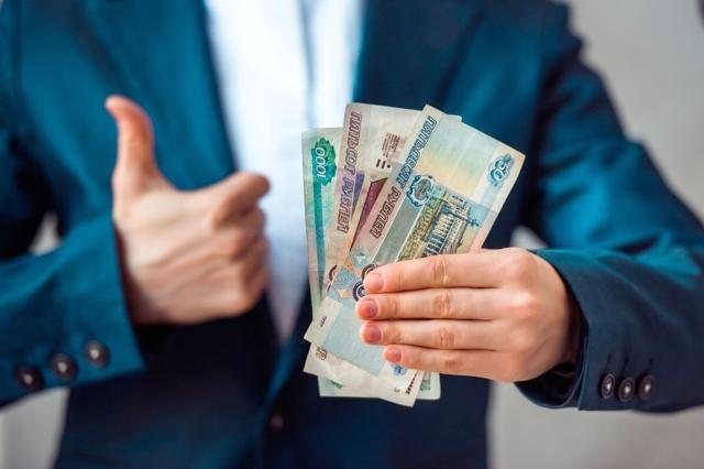 Уведомление об изменении заработной платы - образец