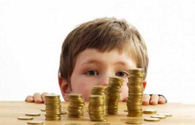 Ежемесячное пособие на период отпуска по уходу за ребенком до достижения им возраста полутора лет