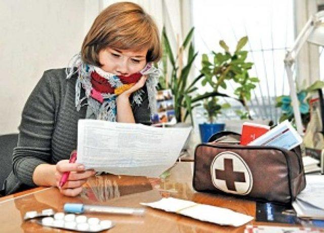Больничный во время отпуска с последующим увольнением
