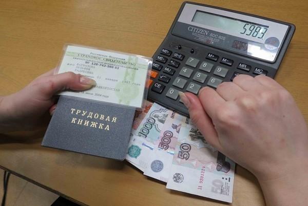 За какие годы берется зарплата для начисления пенсии