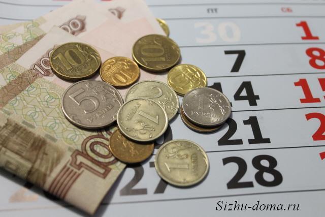 Как правильно распределить зарплату