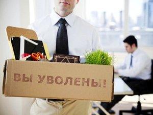 Какие документы нужны при увольнении по собственному желанию