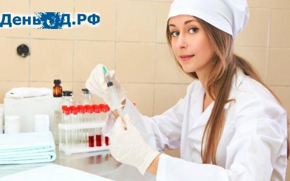 Характеристика на медицинского работника - образец