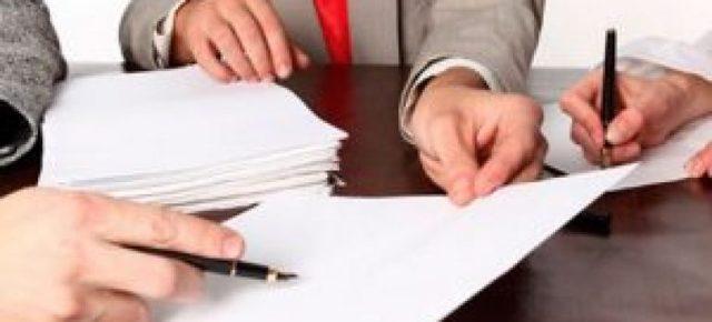 Заявление на выдачу справки о заработной плате