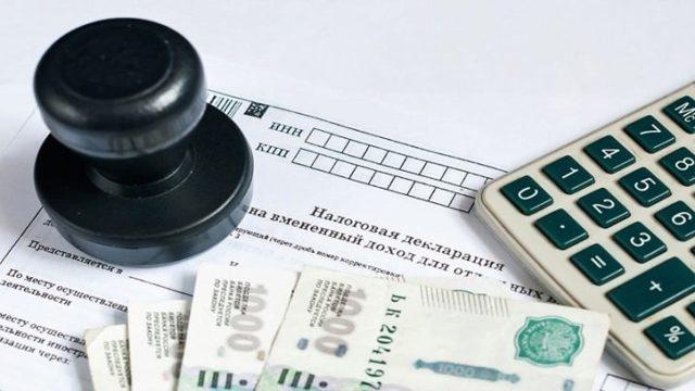 Что должен знать бухгалтер по заработной плате