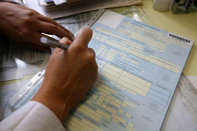 Больничный военнослужащего по контракту