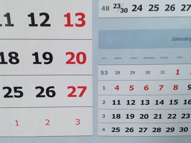Работа в выходные и праздничные дни трудовой кодекс