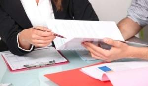 Предложение вакансий при сокращении - образец