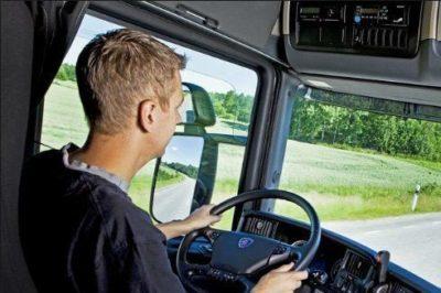 Трудовой договор с водителем