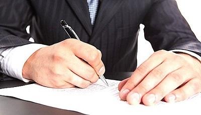 Перезаключение трудового договора
