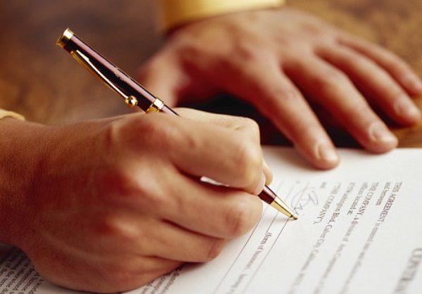 Обязательными для включения в трудовой договор являются следующие условия