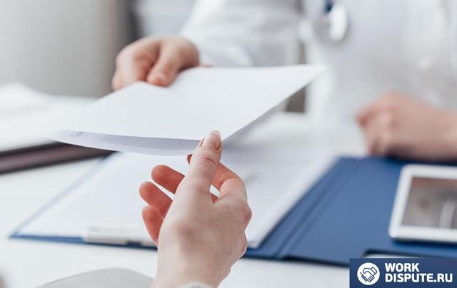 Продление больничного листа