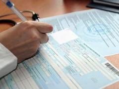 Расчет больничного листа в 2021 году по новому пример расчета