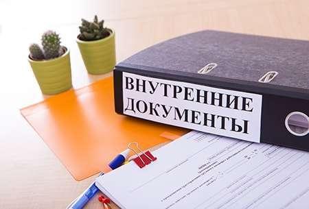 Производственная необходимость трудовой кодекс РФ 2021