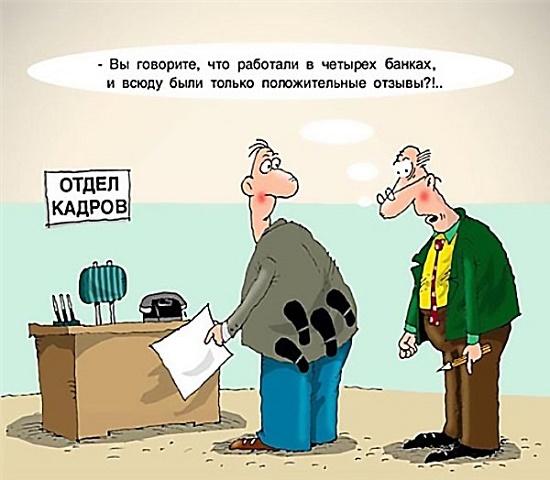 Компенсация отпуска при увольнении по срочному трудовому договору