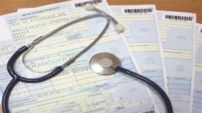 Условия исчисления в больничном листе