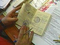 Переименование должности запись в трудовой книжке - образец
