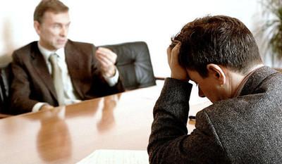 Увольнение генерального директора запись в трудовой книжке - образец