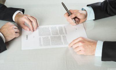 При переводе на другую должность нужен ли новый трудовой договор