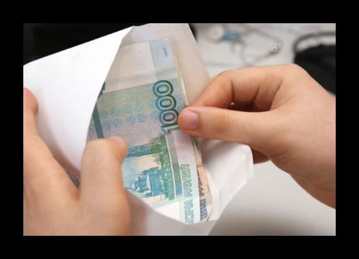 Заявление в прокуратуру о невыплате заработной платы - образец