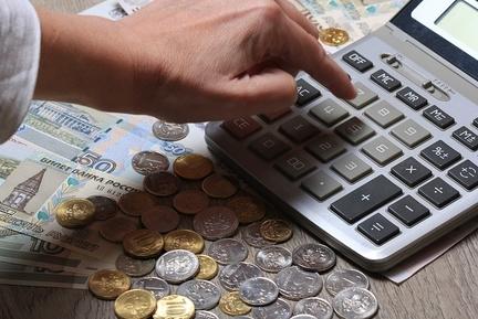 Приказ о перерасчете заработной платы - образец