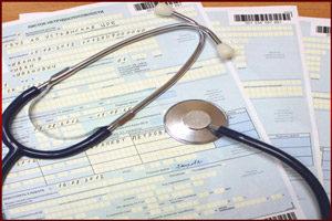 Что будет, если не закрыть больничный лист в поликлинике