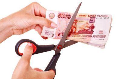 Удержание недостачи из заработной платы