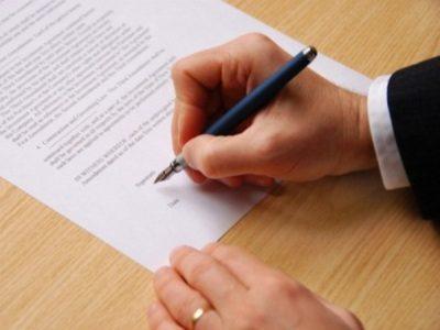 Дополнительное соглашение к трудовому договору о совмещении должностей