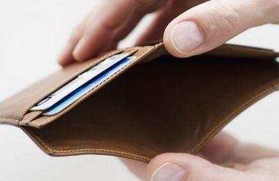 Если зарплата меньше прожиточного минимума