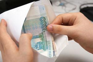 Заявление на выплату пособия по сокращению за второй месяц - образец