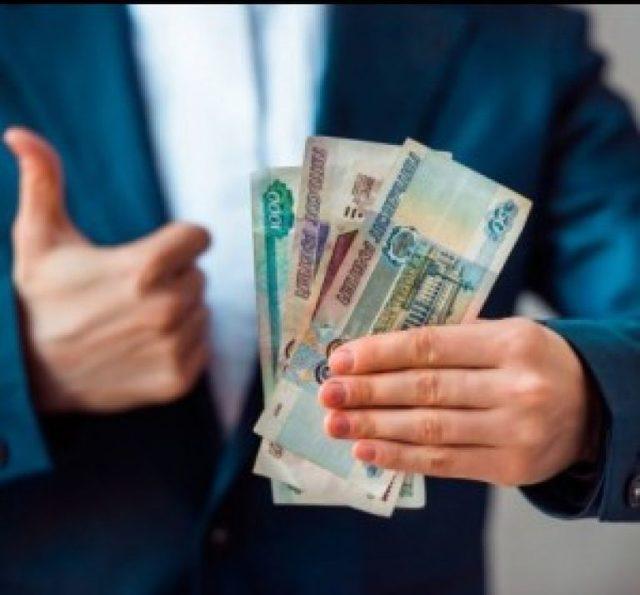 Заявление на повышение зарплаты образец пример