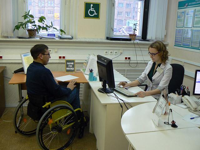 Пособие по безработице инвалидам 3 группы