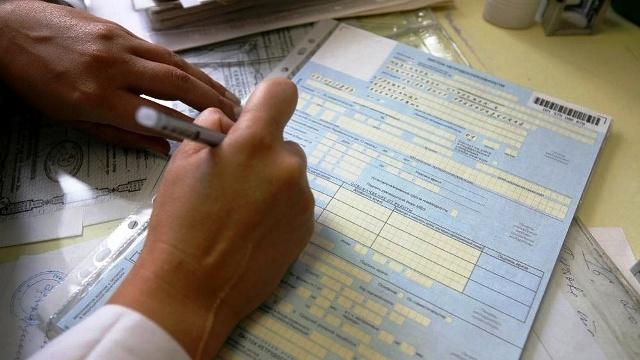 Срок выплаты больничного листа в 2021 году