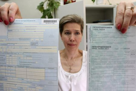 Перерасчет больничного листа после оплаты