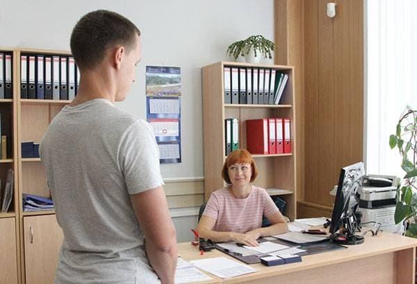 Академический отпуск предоставляется студенту по следующим основаниям